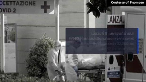 ปรบมือให้กับบุคลากรทางการแพทย์ในวันพยาบาล (1)