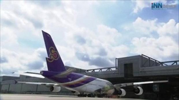สงคราม 4 ก๊ก การบินไทย?