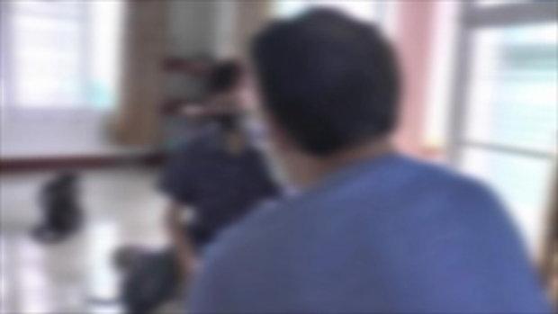 อาจารย์ที่ถูกเมียแจ้งความข่มขืนลูกในไส้ 2 คน เผยเครียดหนัก