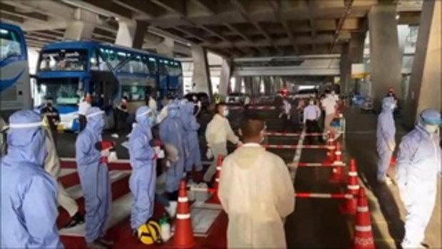 รับคนไทยและนักการทูตนักธุรกิจ 313 คนที่ตกค้างในต่างประเทศกลับถึงไทยแล้ว