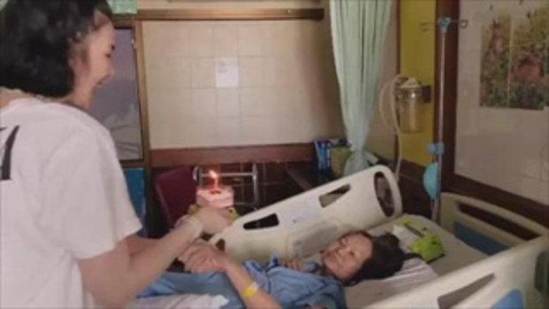 โบว์ เบญจวรรณ เซอร์ไพรส์คุณแม่ที่ห้องพักผู้ป่วย