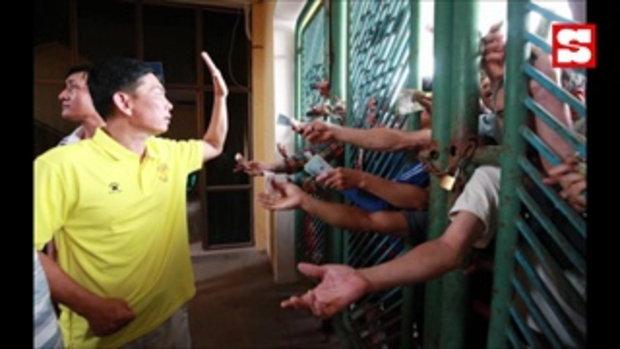 ตะลึงทั้งโลก! แฟนเวียดนาม ทะลักหมื่นคนชมเกมฟุตบอลท่ามกลางโควิด-19