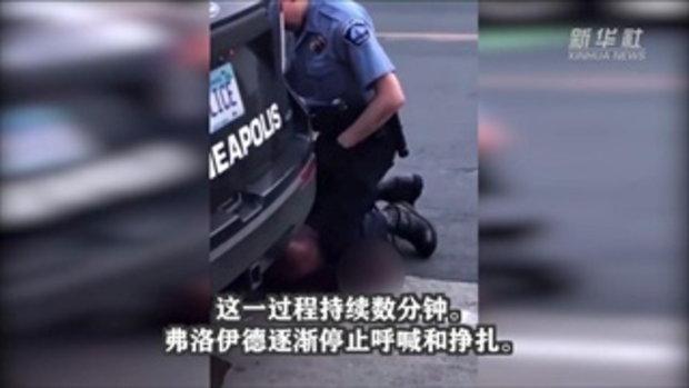 """""""จอร์จ ฟลอยด์"""" ชายผิวสีถูกตำรวจใช้หัวเข่ากดลำคอลงกับพื้นจนขาดใจตาย"""