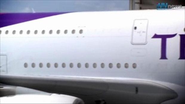 บินไทย(พวกข้า)ใครอย่าแตะ?