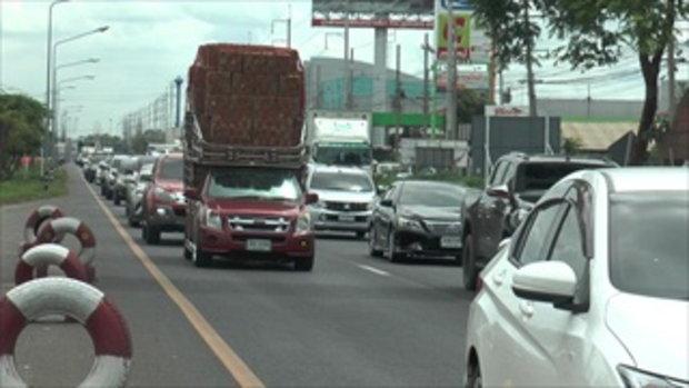ถนนมิตรภาพติดหนึบ หลังประชาชนแห่กลับภูมิลำเนาในวันหยุดยาว