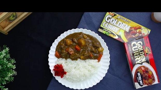 แกงกะหรี่เนื้อ Beef Curry JP