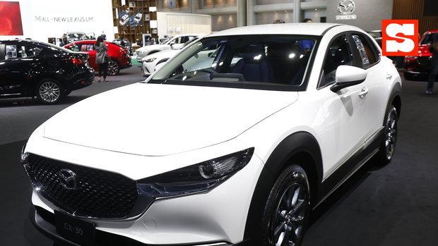 All-new Mazda CX-30 ศิลปะอันเรียบง่ายแต่งดงาม