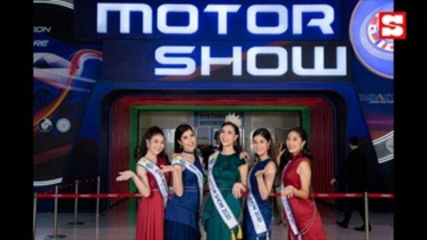"""ส่องความงาม """"Miss Motor Show 2020"""" น่ารักทุกกระเบียดนิ้ว"""