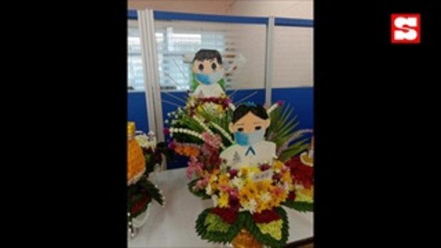 ไอเดียพานไหว้ครู 2563 ยุคโควิด ถึงไวรัสระบาดแต่ไอเดียเด็ดไทยยังดีเหมือนเดิม