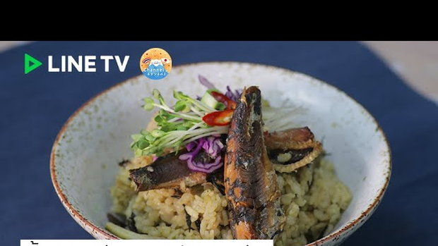 ข้าวชาเขียวอบปลาซาดีน Easy Sardines Green Tea Rice