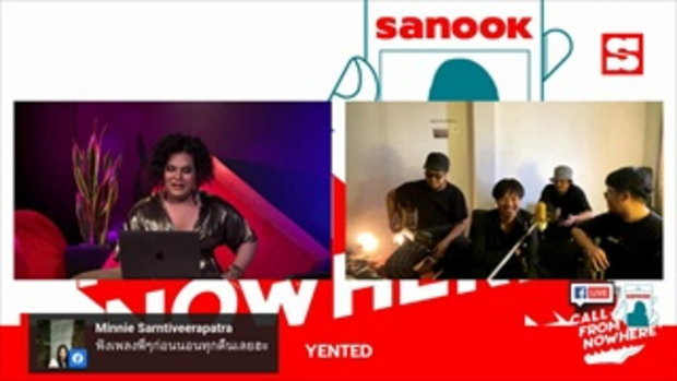 Sanook Call From Nowhere EP.117 - YENTED