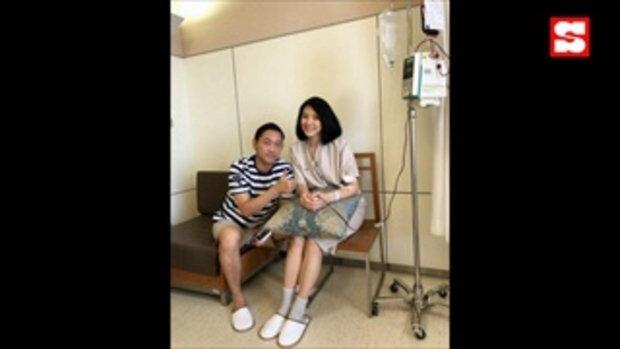 นิ้ง กุลสตรี ยิ้มแย้มแจ่มใส บอกข่าวดี ออกจากโรงพยาบาลแล้ว