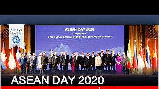 """ASEAN DAY 2020"" สู่วิถีใหม่ ก้าวอย่างไรให้ยั่งยืน"