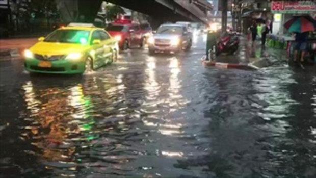 ฝนถล่ม น้ำท่วมกรุงเทพฯ!