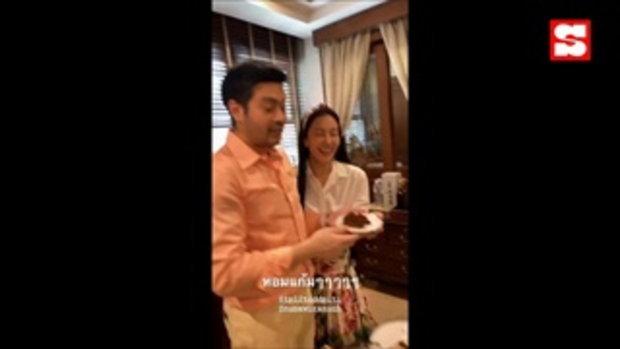 นุ่น วรนุช ทำต๊อดเขินหนักมาก ซีนหวานในวันเกิด