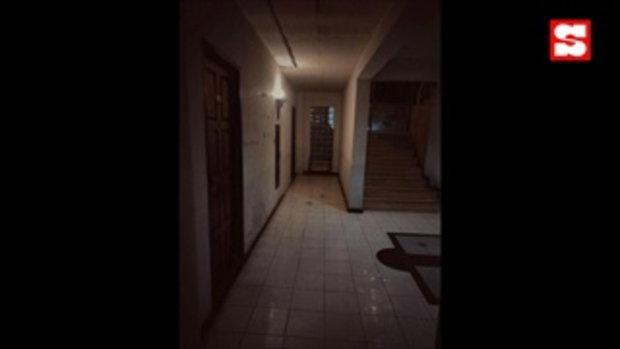 กล้านอนไหม? โรงแรมคืนละ 250 บาท กับบรรยากาศสุดหลอน!