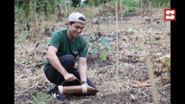 บอย-อเล็กซ์ นำทีม ปลูกป่า สร้างจิตสำนึกอนุรักษ์สิ่งแวดล้อม