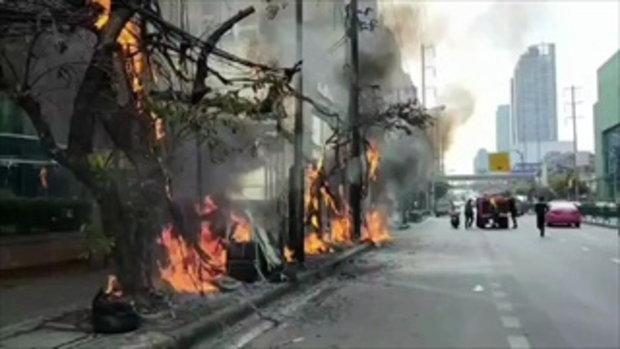 ไฟไหม้สายสื่อสารหน้าพรรคเพื่อไทย