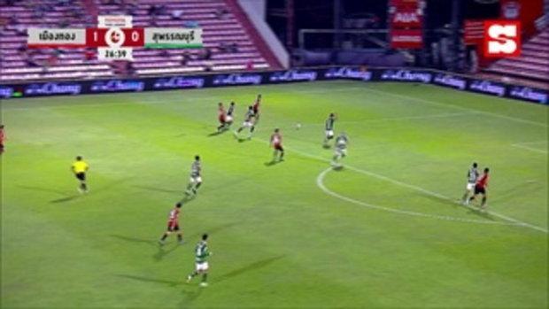 คลิปไฮไลท์ ฟุตบอลโตโยต้าไทยลีก เอสซีจี เมืองทอง ยูไนเต็ด 3 - 1 สุพรรณบุรี เอฟซี