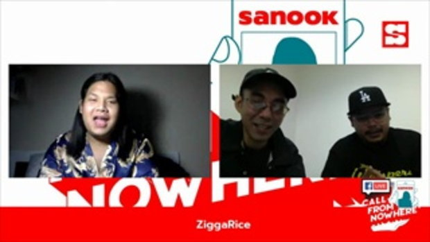 Sanook Call From Nowhere 25 มี.ค. 64 พบกับ ZiggaRice
