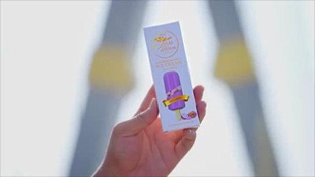 Thai Royal ผุดรถไอศกรีมไฟฟ้าเจ้าแรกของเมืองไทย