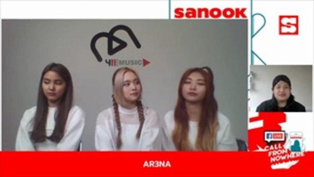 Sanook Call From Nowhere 9 เม.ย. 64 พบกับ AR3NA