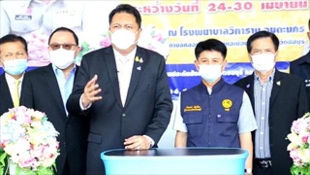 """""""สุชาติ"""" รัฐมนตรีว่าการกระทรวงแรงงาน รุกเปิดโครงการบูรณาตรวจคัดกรองโควิด-19 เพื่อผู้ประกันตน โรงพยาบ"""