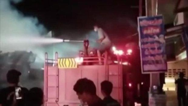 ยายอยู่คนเดียว กลัวคนมาขโมยของ จุดไฟเผาบ้านตัวเองวอดทั้งหลัง