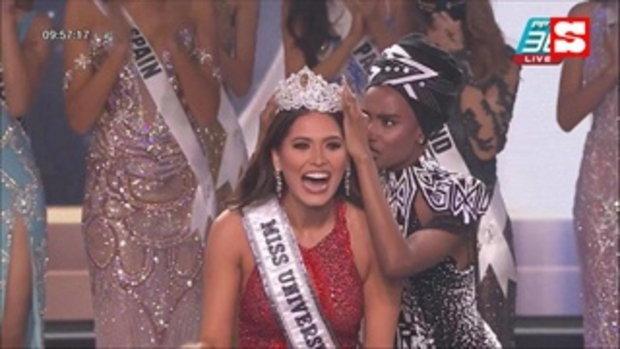 Mexico คว้ามง Miss Universe 2020