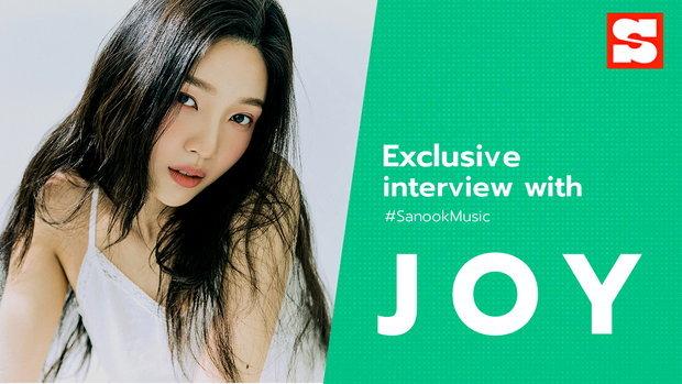 """สัมภาษณ์ """"จอย Red Velvet"""" กับอีกก้าวของการเป็นศิลปินเดี่ยวเต็มตัว"""