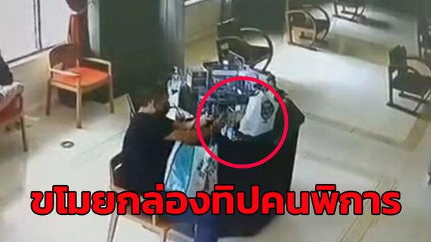 หนุ่มหน้าตาดีทำทีมาซื้อกาแฟในร้าน