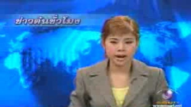 จา-พนม โร่พึ่งตำรวจหลังถูกโทร.คุกคาม