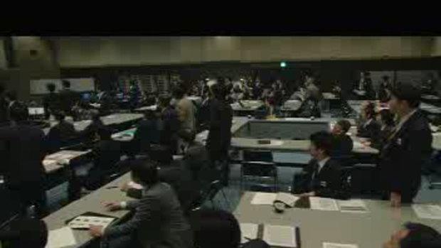 Death Note 1 : สมุดโน๊ตกระชากวิญญาณ ตอนที่ 2