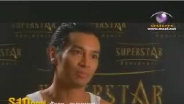 Superstarที่สุดเเห่งดาว : วันที่ 02-09-08 ตอน2