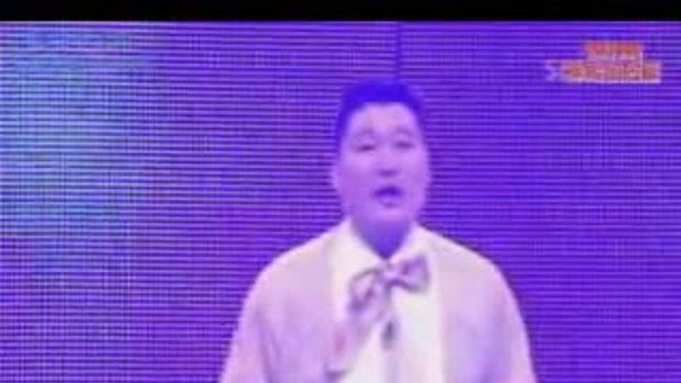 ดงบังชินกิ Junior