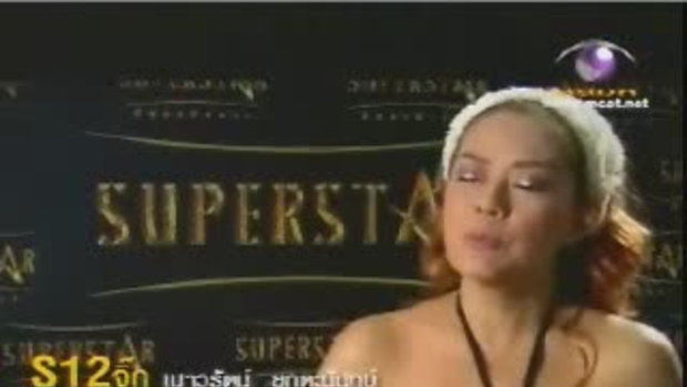Superstarที่สุดเเห่งดาว : วันที่ 30-09-08 ตอน2