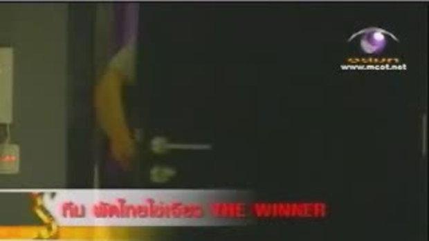 Superstarที่สุดเเห่งดาว : วันที่ 23-09-08 ตอน2