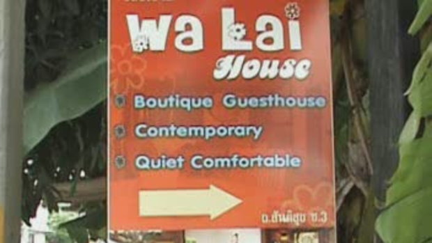 Wa Lai House Boutique Guesthouse