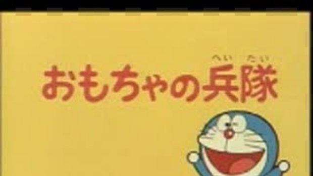 Doraemon : กองทัพเด็กน้อย