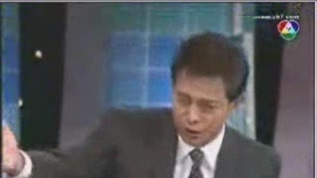 คลับเซเว่น : นุ่น วรนุช 1
