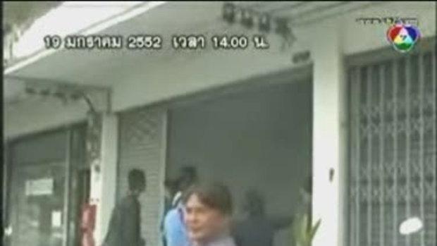 เรื่องจริงผ่านจอ : สืบคดีการตายของสาวนนทบุรี