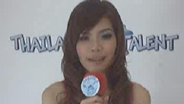 Thailand Talent : น้องจิ๊บ แนะนำตัว