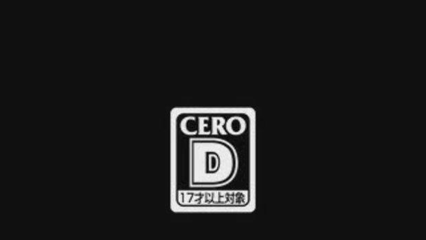 Resident Evil 5 [Cutscene Trailer]