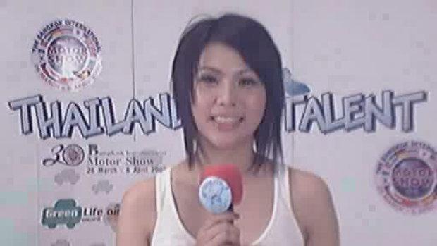 Thailand Talent : น้องเมย์ แนะนำตัว