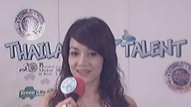 Thailand Talent : น้องกระต่าย แนะนำตัว