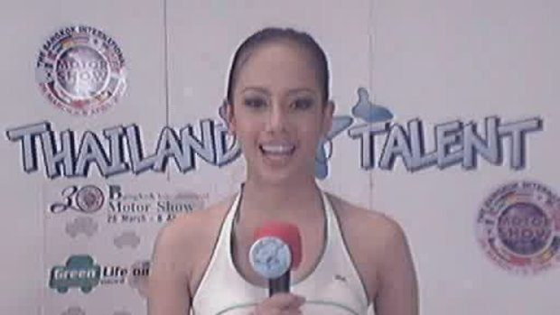 Thailand Talent : น้องเหมียวขอกำลังใจ