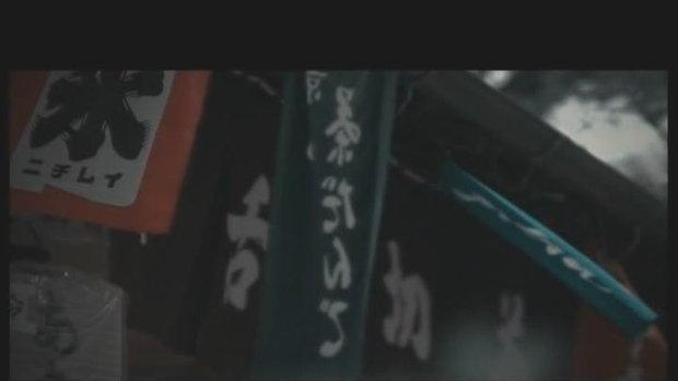 MV เพลงคนน่าสงสาร : ไอซ์