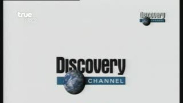 Discovery Channel - FUTUREWEAPON