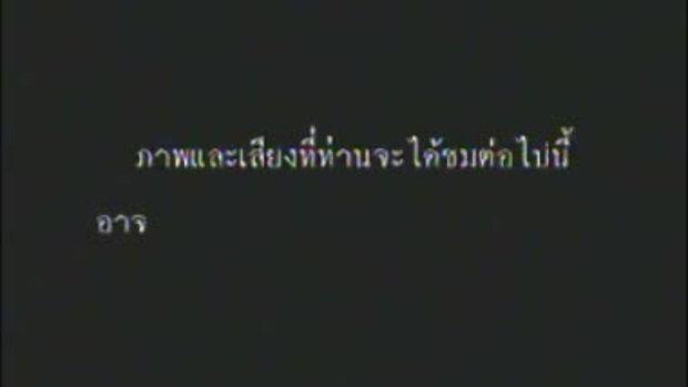 ทูไนท์โชว์ : ศัลยกรรมเกาหลี 3ตอน1