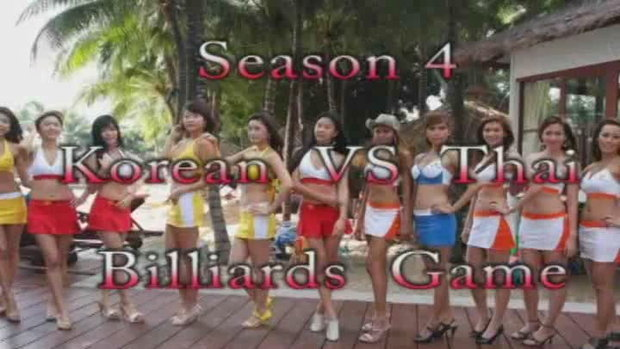 Billiards Game Season 4 : Korean vs Thailand 2